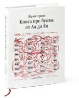 http://ponomoona.ru/files/dimgs/thumb_0x200_9_37_977.jpg