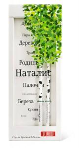 http://ponomoona.ru/files/gimgs/th-11_001456.jpg