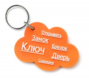 http://ponomoona.ru/files/gimgs/th-11_004.jpg