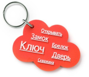 http://ponomoona.ru/files/gimgs/th-11_005.jpg