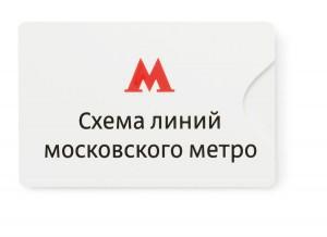 http://ponomoona.ru/files/gimgs/th-11__001.jpg