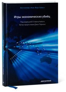 http://ponomoona.ru/files/gimgs/th-37_0010.jpg