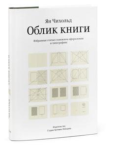 http://ponomoona.ru/files/gimgs/th-37_001_v2.jpg