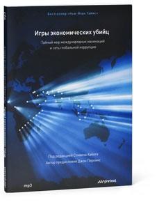http://ponomoona.ru/files/gimgs/th-37_04_v2.jpg