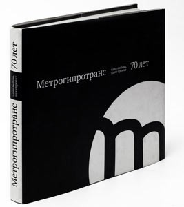 http://ponomoona.ru/files/gimgs/th-37_07.jpg