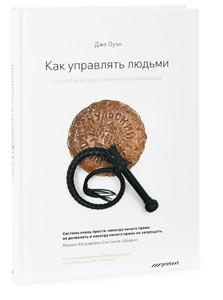 http://ponomoona.ru/files/gimgs/th-37_Jon_ouen.jpg