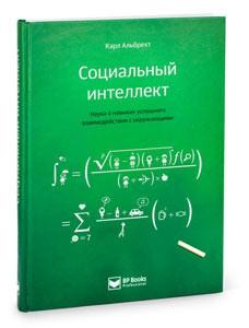 http://ponomoona.ru/files/gimgs/th-37_albreht.jpg
