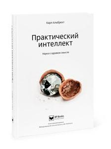 http://ponomoona.ru/files/gimgs/th-37_albreht_02.jpg
