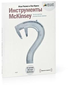 http://ponomoona.ru/files/gimgs/th-37_all_v2.jpg