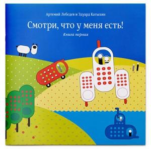 http://ponomoona.ru/files/gimgs/th-37_blue_v2.jpg