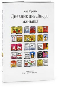 http://ponomoona.ru/files/gimgs/th-37_c0over_tif0.jpg