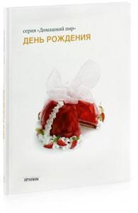 http://ponomoona.ru/files/gimgs/th-37_den_rozhdeniya.jpg
