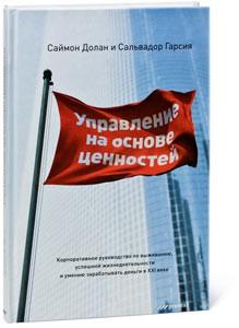 http://ponomoona.ru/files/gimgs/th-37_dolan.jpg