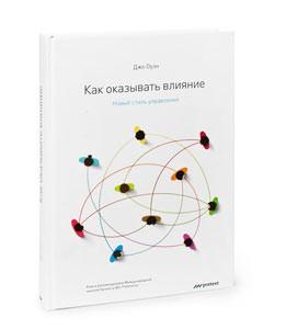 http://ponomoona.ru/files/gimgs/th-37_dzho.jpg