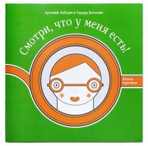 http://ponomoona.ru/files/gimgs/th-37_green.jpg