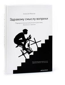 http://ponomoona.ru/files/gimgs/th-37_ivanov.jpg