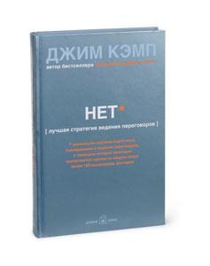 http://ponomoona.ru/files/gimgs/th-37_jim_camp.jpg