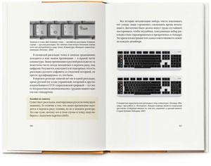 http://ponomoona.ru/files/gimgs/th-37_kovodstvo-small-spread-366-367.jpg