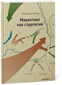 http://ponomoona.ru/files/gimgs/th-37_kumar.jpg