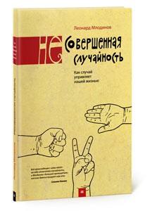 http://ponomoona.ru/files/gimgs/th-37_mlodinov.jpg