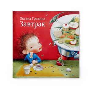 http://ponomoona.ru/files/gimgs/th-37_oblojka.jpg