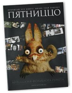 http://ponomoona.ru/files/gimgs/th-37_patnicco.jpg