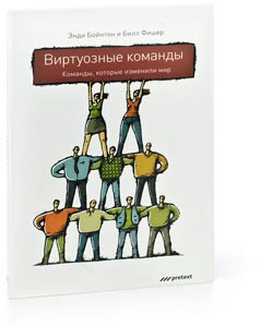 http://ponomoona.ru/files/gimgs/th-37_ponomoona.jpg