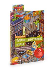 http://ponomoona.ru/files/gimgs/th-37_popov.jpg