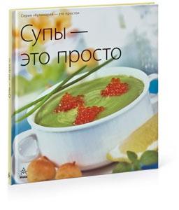 http://ponomoona.ru/files/gimgs/th-37_prosto.jpg