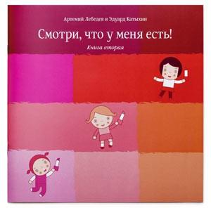 http://ponomoona.ru/files/gimgs/th-37_red.jpg