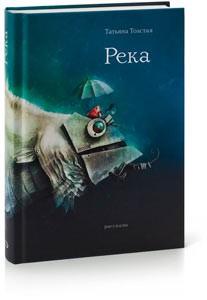 http://ponomoona.ru/files/gimgs/th-37_reka.jpg