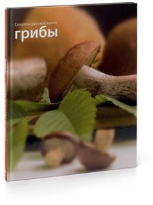 http://ponomoona.ru/files/gimgs/th-37_sekrety.jpg
