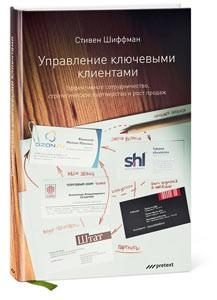 http://ponomoona.ru/files/gimgs/th-37_shiffman.jpg