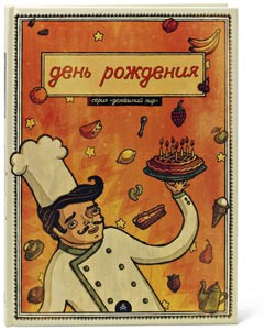 http://ponomoona.ru/files/gimgs/th-37_stoit.jpg