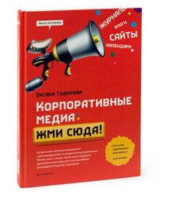 http://ponomoona.ru/files/gimgs/th-37_todorova.jpg