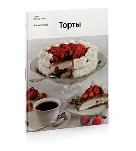 http://ponomoona.ru/files/gimgs/th-37_torty.jpg
