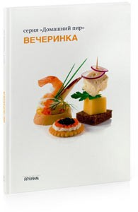 http://ponomoona.ru/files/gimgs/th-37_vecherinka.jpg